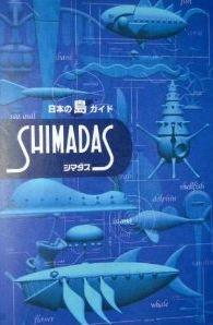 shimadas_cover_