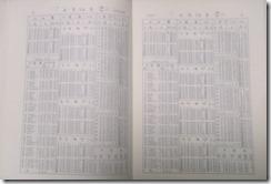 almanac-1a