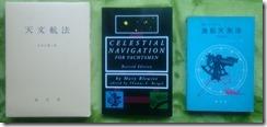 referencebooks