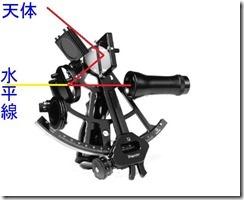 tamaya-sextant